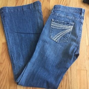 Gently used 7 For All Mankind Dojo Jeans size 26